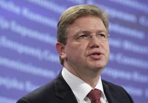 Еврокомиссия рекомендовала предоставить Черногории статус кандидата в ЕС