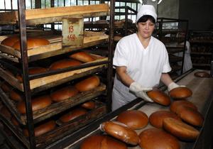 Хліб України ликвидирует три дочерних предприятия