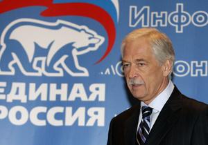 Грызлов пообещал разобраться с членом Единой России, мечтающим