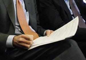 Прогноз: Границы Киева и области будут согласованы во второй половине 2011 года