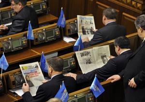 Фракция регионалов надеется, что ЕЦ присоединится к голосованиям большинства