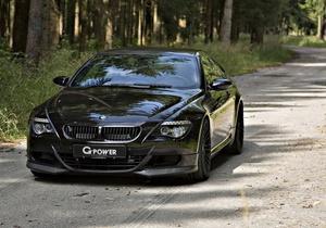Создан самый быстрый в мире BMW