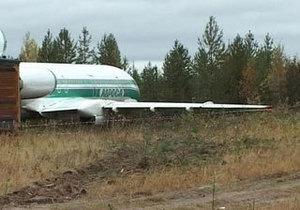 Медведев наградил пилотов, посадивших Ту-154 с отказавшими приборами