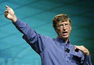 Фонд Билла Гейтса пожертвует полмиллиарда долларов на банковскую систему для бедных стран
