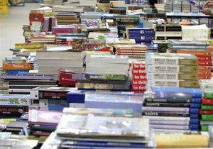 Рада намерена запретить приватизацию библиотек и госиздательств