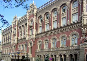 Дело: Крупнейший европейский банк уходит из Украины