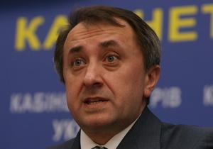 СМИ: Данилишин попросил политического убежища в Чехии