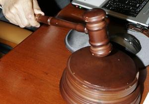 В Ивано-Франковске отменили земельный аукцион по продаже пяти участков