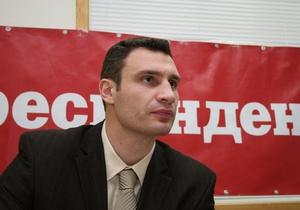 Партия Кличко обратилась к Януковичу с требованием применить вето