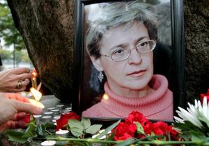 СМИ: Убийцу Политковской ищут в Бельгии