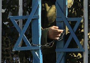 Более половины израильтян считают, что время простить немцев за Холокост еще не настало