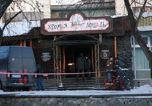 В вещах погибших при пожаре в клубе Хромая лошадь нашли более килограмма героина