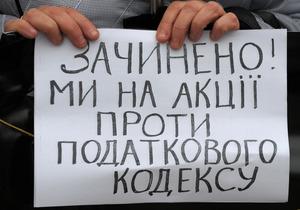 В ГАИ объяснили, почему автобусам с предпринимателями запрещают ехать в Киев
