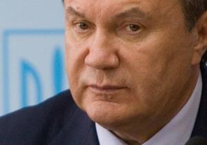 Янукович уволил сына Герман
