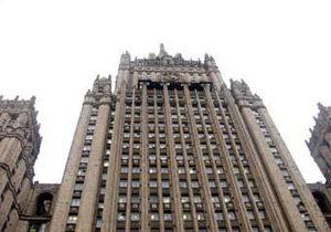 МИД РФ осудил запрет на въезд в Евросоюз 60-ти чиновников из России
