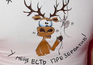 Фонд Елены Пинчук АНТИСПИД назвал победителей конкурса с призовым фондом в $16 000