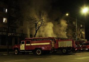 В Харькове сгорел магазин Спортмастер
