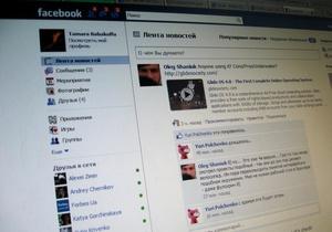Facebook обновил дизайн страниц пользователей