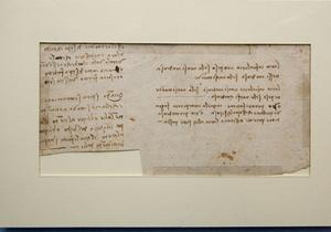 Во Франции обнаружили неизвестную рукопись Леонардо да Винчи
