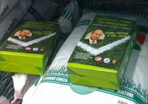 Российские блогеры обнаружили в магазинах траву Путинская