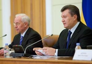 У Януковича заявили, что по количеству чиновников