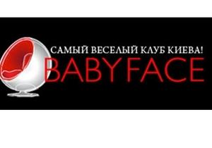 Посетители клуба Baby Face заявляют, что их избила охрана заведения