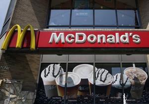 В результате хакерской атаки были украдены базы клиентских данных McDonald's