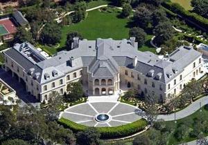 В США названы самые дорогие дома, выставленные на продажу в 2010 году