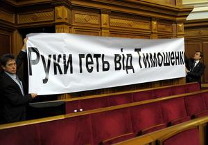 СМИ: Тимошенко может стать номинантом на Нобелевскую премию мира