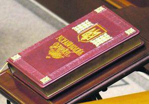 Венецианская комиссия: Украине необходимо провести новую конституционную реформу