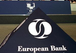 ЕБРР намерен стать совладельцем и кредитором УкрСиббанка