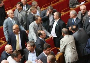 Депутат: БЮТ и НУ-НС приняли решение объединиться