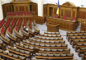 Ахметов и Жеваго пропустили все 74 заседания шестой сессии парламента
