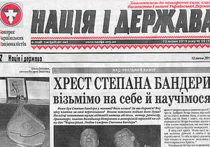 МВД РФ: В Библиотеке украинской литературы в Москве нашли экстремистские книги