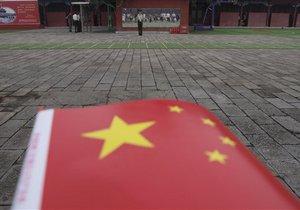 Китай готов помочь Европе в борьбе с долговым кризисом