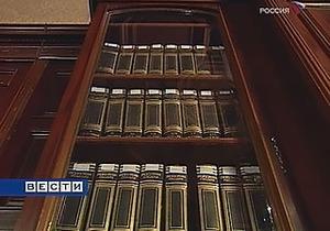 Из Библиотеки украинской литературы в Москве изъяли все издания со словом