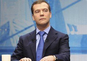Медведев: Россия готова сотрудничать с Японией, но Курилы не отдаст