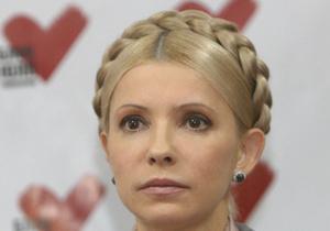 Источник ЗН: Генпрокуратура собирает компромат на Тимошенко в США