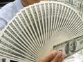 Наличные курсы валют в гомеле