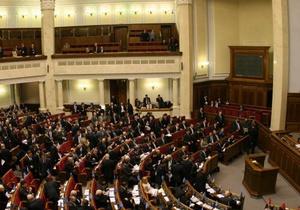 Оппозиция требует собрать внеочередное заседание Рады