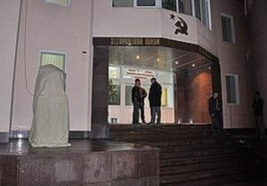 КП: Запорожский памятник Сталину обезглавили
