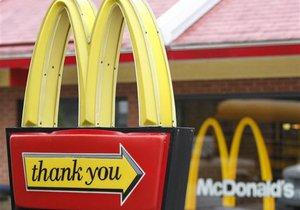 McDonald's представил новое меню, в которое входит только здоровая пища