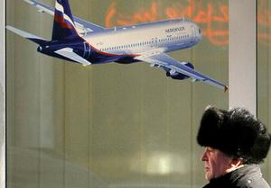 Аэрофлот отчитался об отправке всех задержанных рейсов