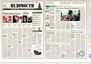 Известная российская газета назвала Януковича политиком года