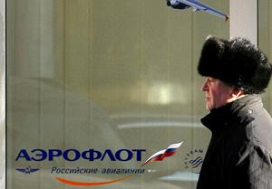 Аэрофлот готов выплатить пассажирам $20 млн компенсации за задержку рейсов