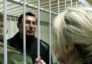 Народная самооборона будет встречать Новый год под СИЗО, где сидит Луценко