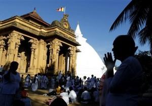 Из названий учреждений на Шри-Ланке исчезнет слово