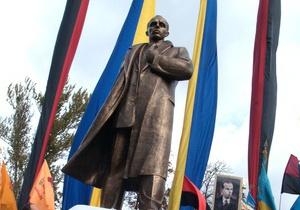 Сегодня украинские националисты отмечали День рождения Бандеры