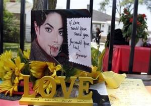 Телеканал Discovery отменил показ телешоу о вскрытии тела Майкла Джексона