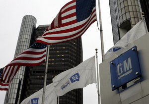 GM стал лидером продаж автомобилей в США